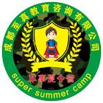 Super军事夏令营